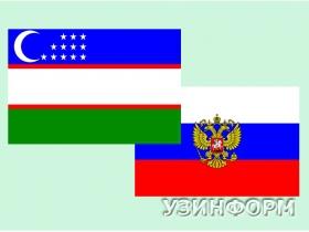 МИД Узбекистана посетил глава МГИМО