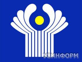 В Ташкенте пребывает с визитом делегация ФБС СНГ